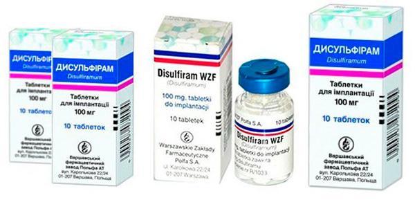 дисульфирам